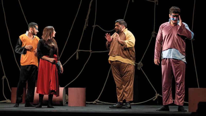 مسرحية صدى الروح-مسرح دبي الشعبي
