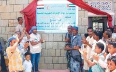 الصورة: الإمارات تدعم قطاع التعليم في اليمن بتأهيل 346 مدرسة