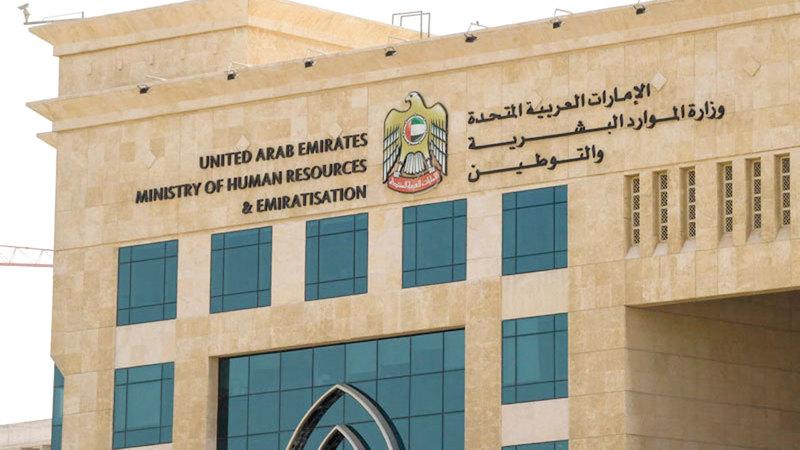 اليوم المفتوح سيتضمن إجراء مقابلات عمل فورية في مؤسسات تابعة للقطاع الخاص  الإمارات اليوم