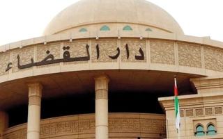 الصورة: محاكمة خادمة متهمة بسرقة 30 ألف درهم