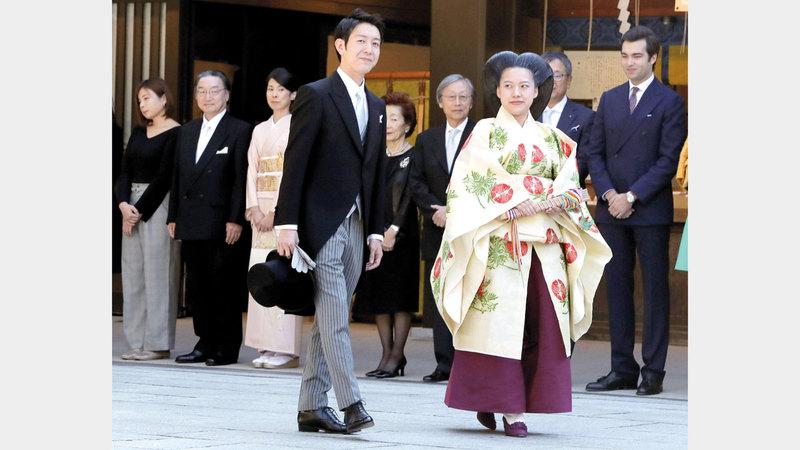 الأميرة أياكو مع زوجها. أرشيفية