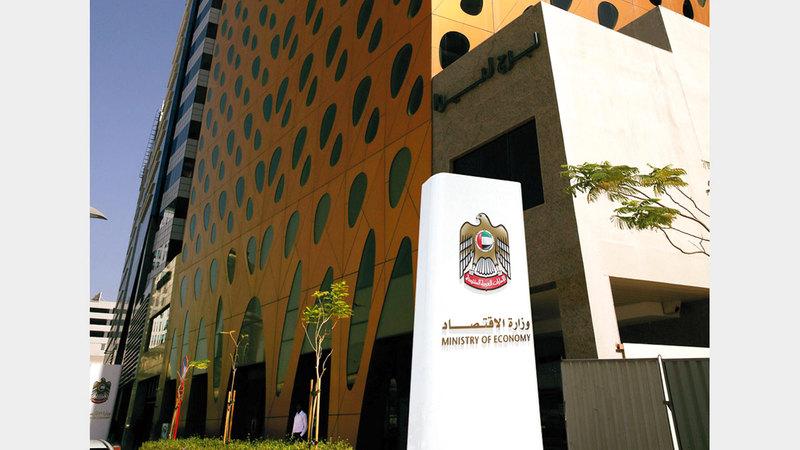 «الاقتصاد»: 350 ألف شركة صغيرة ومتوسطة في الإمارات. أرشيفية