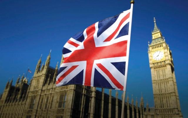 الصورة: بريطانيا تدرس دعم صناعة السيارات عند الخروج من الاتحاد الأوروبي دون اتفاق