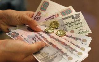الصورة: تراجع التضخم يرفع تنافسية أسعار الفائدة في مصر