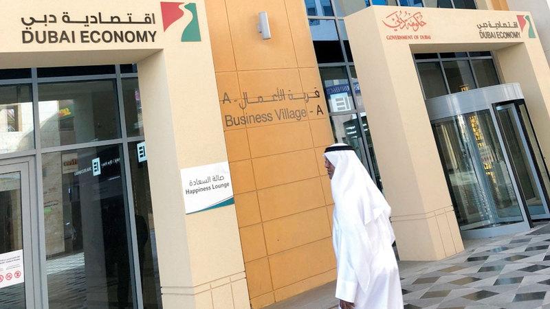 اقتصادية دبي: النظام الجديد استكمال لنظام الاتصال بعد انتهاء الخدمة. أرشيفية