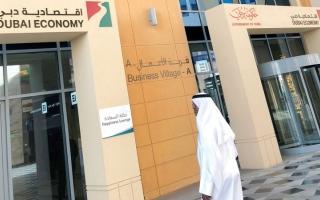 الصورة: اقتصادية دبي تدشن نظاماً يحدد مدة تقديم خدماتها خلال 14 دقيقة