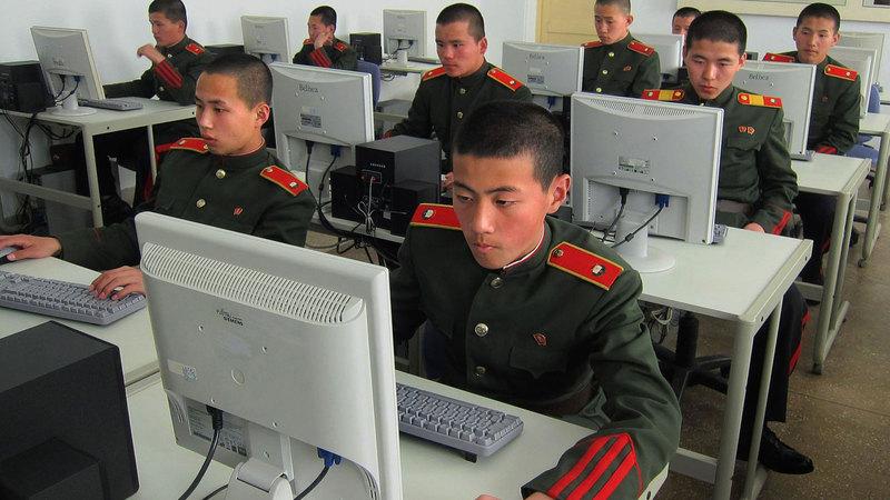 وصول كوريا الشمالية إلى الإنترنت محدود جداً.  أرشيفية
