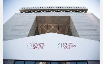 الصورة: «أسبوع الساعات دبي» العالمي يحتفي بأكثر الصناعات دقة وأعرقها تاريخاً