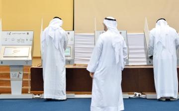 الصورة: «شؤون الوطني»: لا نية لتعديل نظام  «الصوت الواحد» في انتخابات 2023
