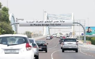 10 فئات من المركبات مستثناة من رسوم التعرفة المرورية في أبوظبي