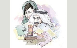 """محاكمة خليجية بتهمة سب طليقها عبر """"سناب شات"""""""