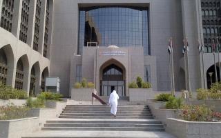 الصورة: «المركزي»: استمرار تشدّد البنوك في منح القروض