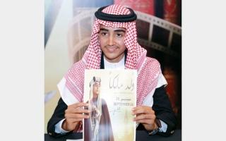 الصورة: بطل «ولد ملكاً»: الفيلم توثيق لرمز سعودي