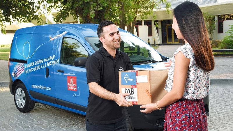 الخدمة الجديدة تتوافر للأفراد والشركات الصغيرة في الإمارات حالياً. من المصدر