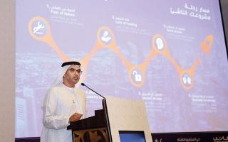 الصورة: «غرفة دبي»: تعديلات جديدة على برنامج شبكة شراكات الأعمال