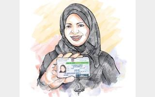نزاع قضائي بين طليقين على بطاقة صحية