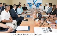 """الصورة: """"بحر دبي"""" تناقش دور الترفيه البحري في نمو القطاع السياحي"""