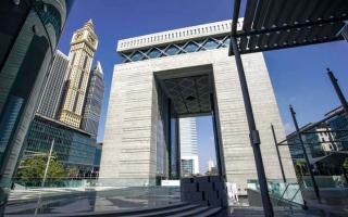 الصورة: %45 نمواً في الأصول الإسلامية بمركز دبي المالي العالمي