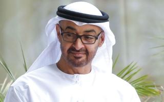 الصورة: محمد بن زايد: بناء القدرات في مجال الذكاء الاصطناعي يجسد روح الريادة لــــدى الإمارات