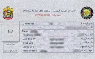 الصورة: تعرف إلى كُلفة وخطوات الحصول على رخصة قيادة في أبوظبي