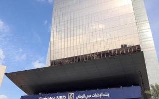 الصورة: «الإمارات دبي الوطني» يطرح حقوق اكتتاب لجمع 6.45 مليارات درهم