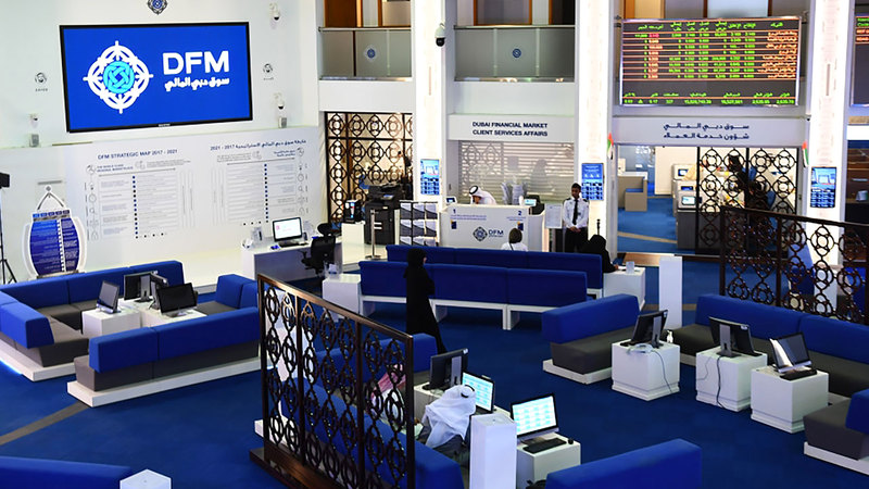 سوق دبي المالي تراجع بنسبة 1% خلال تعاملات الأسبوع الماضي. أرشيفية