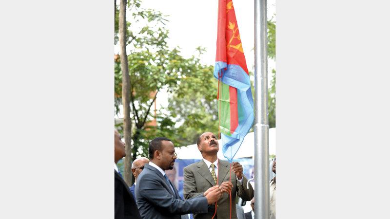 آبي وآسياس يفتتحان السفارة الإريترية في إثيوبيا. إي.بي.إيه