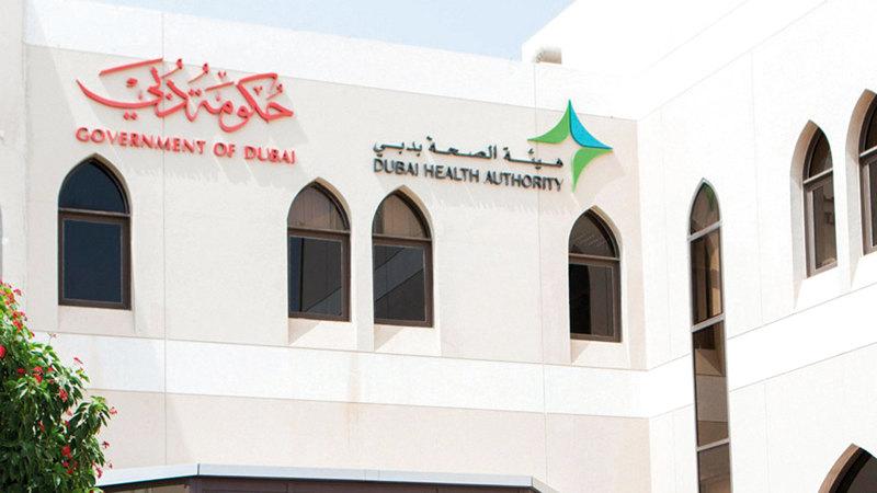 ترميز التحولات الرقمية يتفق وتوجهات الهيئة لتوظيف التقنيات الحديثة في القطاع الصحي. الإمارات اليوم