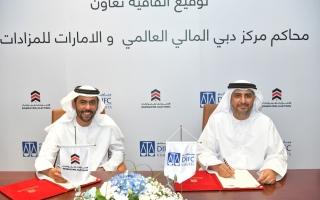 الصورة: تعاون بين «دبي المالي» و«الإمارات للمزادات» لتنظيم تصفية الأصول وبيع الحجوزات