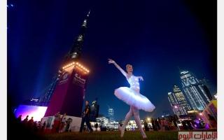 """الصورة: بالفيديو والصور: #سنة_لننطلق.. بدء العد التنازلي لـ""""إكسبو 2020 دبي"""""""