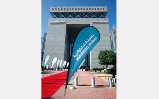 الصورة: البنك الصناعي الصيني يدرج سندين بمليار دولار في «ناسداك دبي»