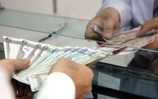 الصورة: روّاد أعمال: بنوك تضع شروطاً صعبة  لفتح حسابات للشركات الصغيرة