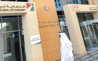 الصورة: اقتصادية دبي تعيد حقوقاً مالية إلى شركة عالمية