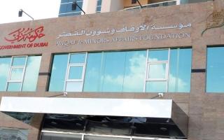 الصورة: «أوقاف دبي» تقر رفع نسبة التوطين