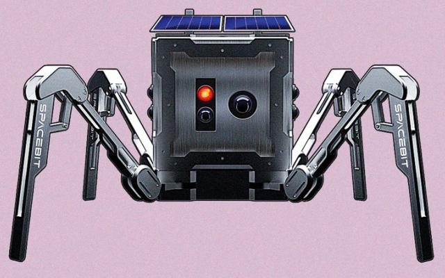 الصورة: مركبة قمرية جوالة بـ «سيقان» بدلاً من العجلات