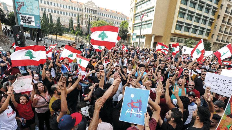 لا يُتوقع تراجع التظاهرات قريباً في ظل صعوبة الأوضاع اللبنانية. إي.بي.إيه