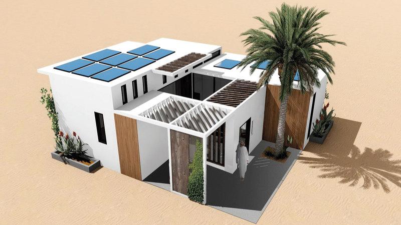 منزل «توازن» يتسع لأسرة واحدة ويستفيد من الطاقة الشمسية بشكل أساسي. من المصدر