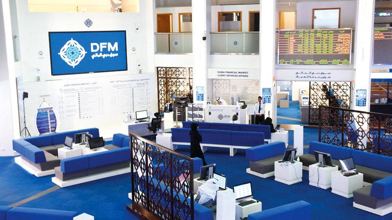 مؤشر سوق دبي المالي ارتفع بنسبة 0.15% ليصل إلى 2784.11 نقطة.  أرشيفية