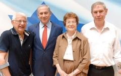 الصورة: وفاة «جاسوسة لافون» التي تخلت عنها إسرائيل حماية لزعمائها السياسيين