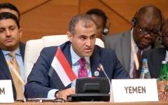 الصورة: الحضرمي يكشف  انتهاكات وجرائم ميليشيات الحوثي البشـعة بحق المدنيين