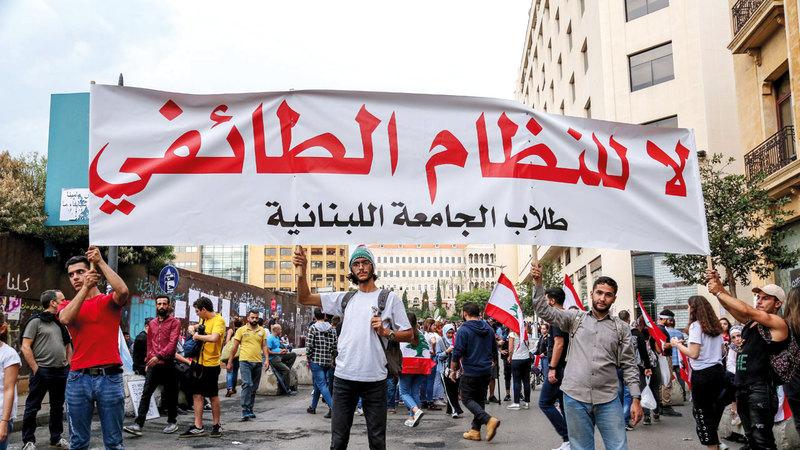 المحتجون من جميع الطوائف شاركوا في الاحتجاجات. إي.بي.إيه