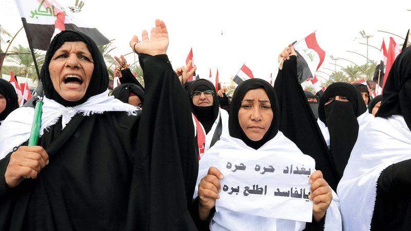 الاحتجاجات في العراق تخللها العنف. أرشيفية