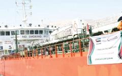 الصورة: باخرة إماراتية تحمل مشتقات نفطية ترسو في ميناء المكلا