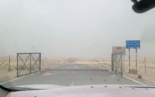 الصورة: لقطة: مدخل عزب الفاية