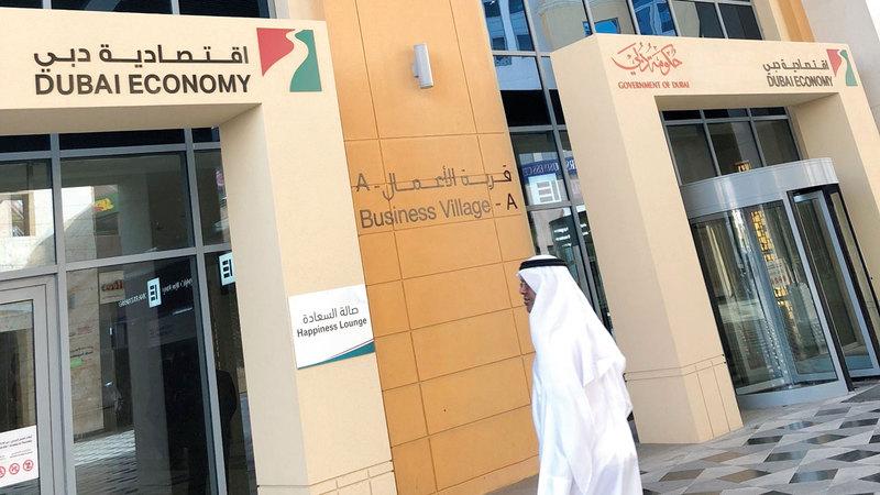 اقتصادية دبي أكدت أن الشركات أعربت عن ثقتها إزاء اختتام هذا العام بإيرادات محسّنة. من المصدر