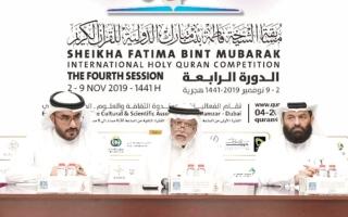 الصورة: انطلاق مسابقة الشيخة فاطمة بنت مبارك الدولية للقرآن الكريم السبت المقبل