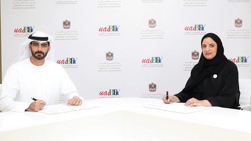 سالم القاسمي ومروة العقروبي خلال توقيع الاتفاقية.  من المصدر