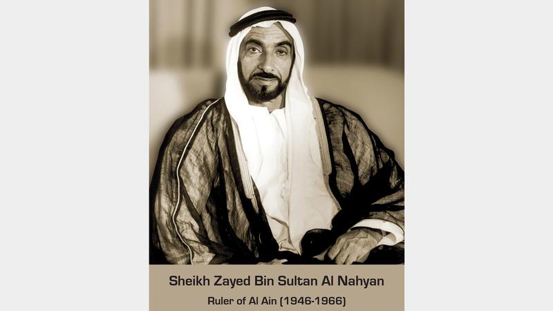 الكتاب: زايد بن سلطان آل نهيان حاكم العين «1946-1966».  تأليف: يوسف عبدالرحمن الهرمودي.  الناشر: الأرشيف الوطني - 137 صفحة.