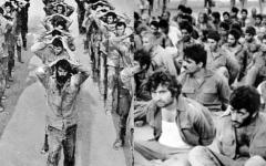 الصورة: مصريون يطالبون إسرائيل بـ «بيجامات الكستور» منحت للأسرى