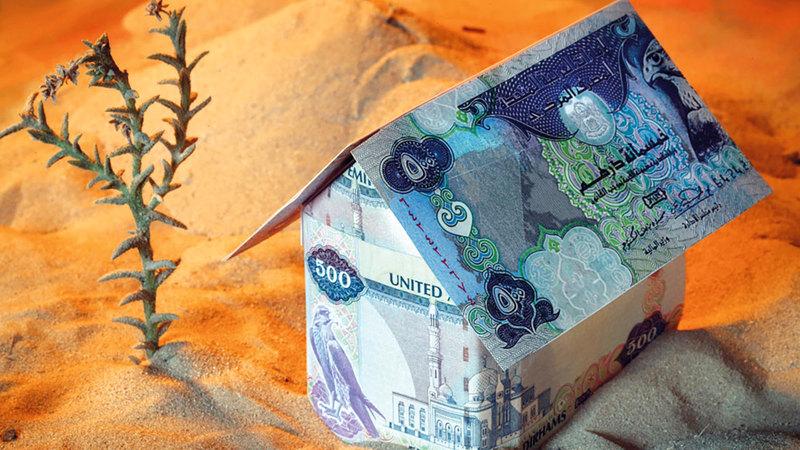 مصرفيون أكدوا أن البنوك تعمل بالنظام القديم في تحديد عدد أقساط القرض العقاري وسنّ المقترض. أرشيفية